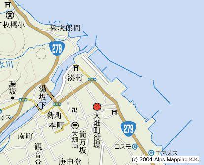 大畑漁港(おおはた)