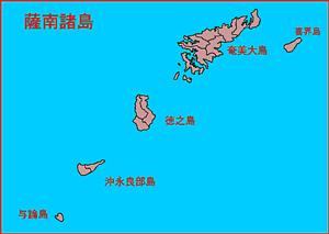 薩南諸島の泊地